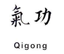 was bedeutet qi gong
